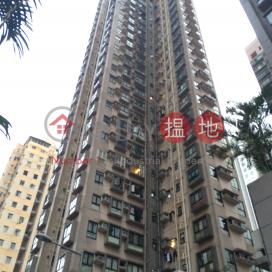 Comfort Centre,Aberdeen, Hong Kong Island