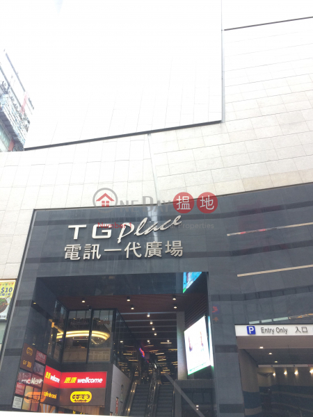 萬邦工業大廈 (Trinity Industrial Building) 觀塘|搵地(OneDay)(2)