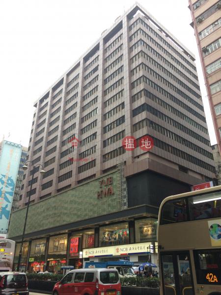 嘉賓商業大廈 (Champion Building) 佐敦 搵地(OneDay)(4)