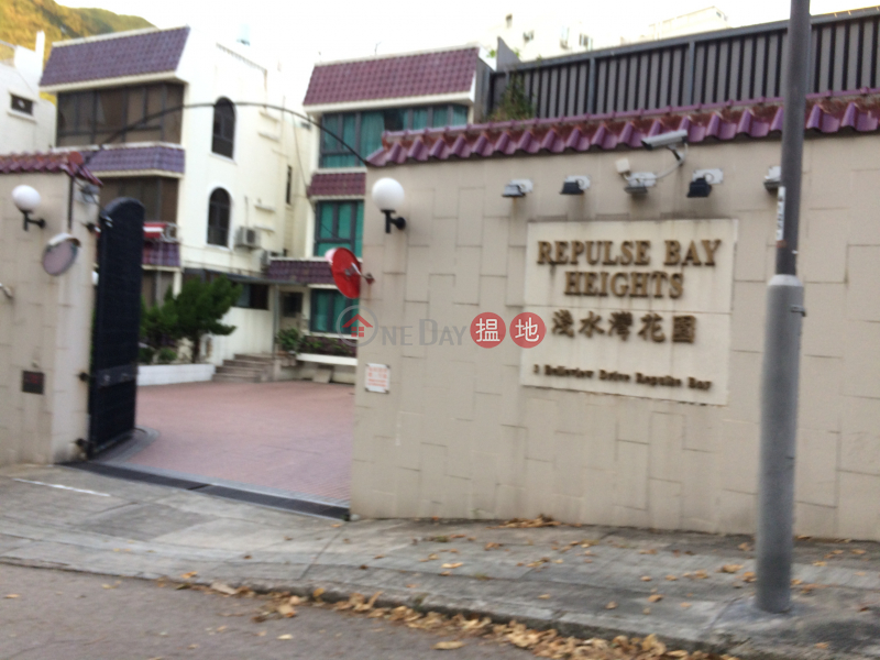 淺水灣花園 (Repulse Bay Heights) 淺水灣|搵地(OneDay)(3)