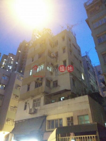42-46 鴨脷洲大街 (42-46 Ap Lei Chau Main Street) 鴨脷洲|搵地(OneDay)(1)