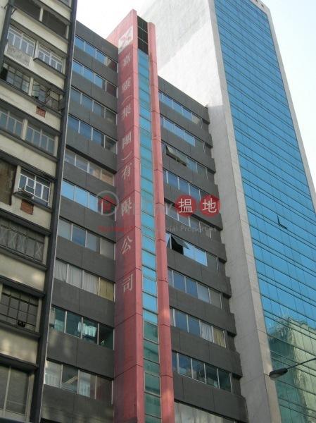 Karin Building (Karin Building) Kwun Tong|搵地(OneDay)(3)