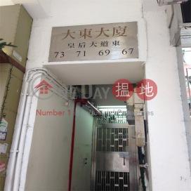Tai Tung House,Wan Chai, Hong Kong Island