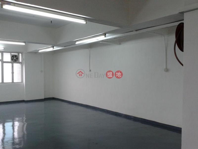 靚裝修,靚景,開揚|葵青永恆工業大廈(Wing Hang Industrial Building)出租樓盤 (HAPPY-5076659959)