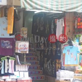 San Hong Street 6,Sheung Shui, New Territories