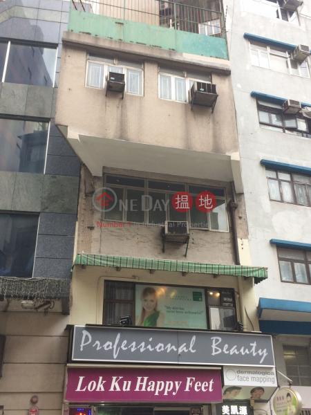 195 Queen\'s Road West (195 Queen\'s Road West) Sai Ying Pun|搵地(OneDay)(2)