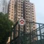 益輝大廈 (Yick Fai Building) 元朗西菁街20號|- 搵地(OneDay)(1)