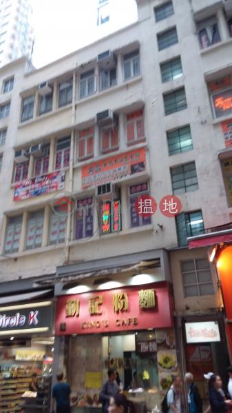 渣甸街31號 (31 Jardine\'s Bazaar) 銅鑼灣 搵地(OneDay)(1)