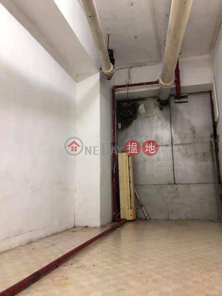 Property Search Hong Kong | OneDay | Retail Rental Listings | 筲箕灣南安街永華商場地鋪(有閣樓)