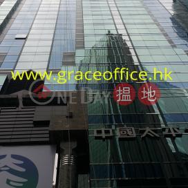 Causeway Bay-China Taiping Tower Wan Chai DistrictChina Taiping Tower 1(China Taiping Tower 1)Rental Listings (KEVIN-5250920080)_3