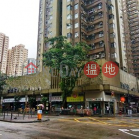 G/F shop in Walton Estate for sale|Chai Wan DistrictTak Fook House (Block 1) Walton Estate(Tak Fook House (Block 1) Walton Estate)Sales Listings (CSS0701)_0