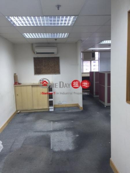 香港搵樓|租樓|二手盤|買樓| 搵地 | 工業大廈-出租樓盤倉寫兩用
