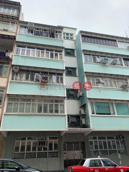 71 Maidstone Road (71 Maidstone Road) To Kwa Wan|搵地(OneDay)(1)
