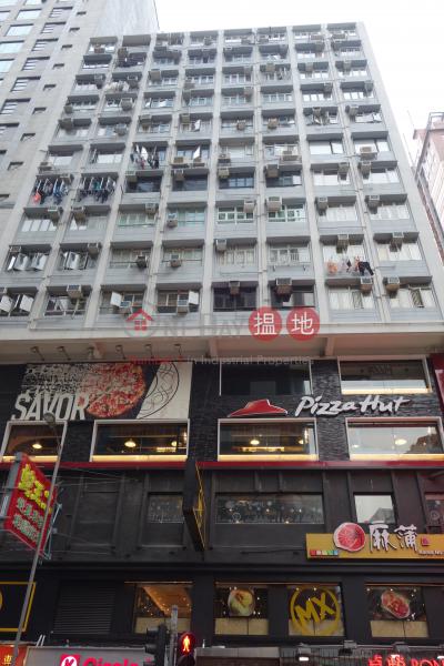 寶漢大廈 (Po Hon Building) 銅鑼灣|搵地(OneDay)(3)