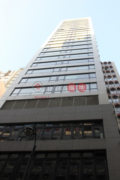 Cs Tower (Cs Tower) Sheung Wan|搵地(OneDay)(1)