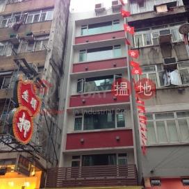 221 Temple Street,Jordan, Kowloon