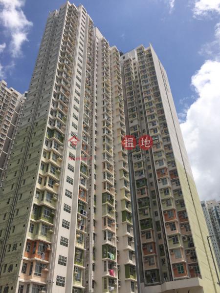長沙灣邨 長泰樓 (Cheung Tai House - Cheung Sha Wan Estate) 長沙灣|搵地(OneDay)(2)