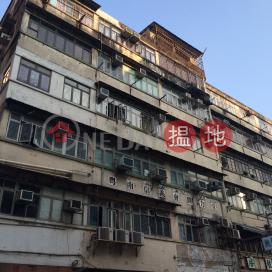 2-8 Fuk Lo Tsun Road|福佬村道2-8號