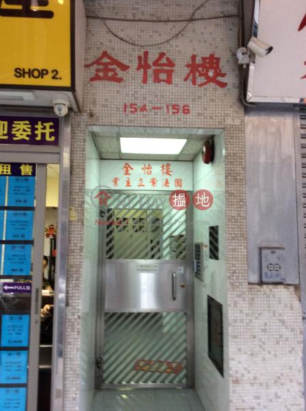 Kam Yee House (Kam Yee House) Sham Shui Po|搵地(OneDay)(1)