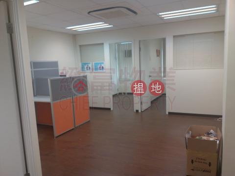 有窗, 開揚|黃大仙區萬星工業大廈(Startex Industrial Building)出租樓盤 (66332)_0