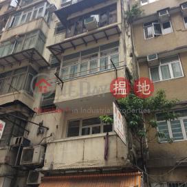 65 Third Street,Sai Ying Pun, Hong Kong Island