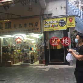 南京街1D號,佐敦, 九龍