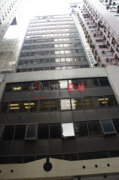 Kingpower Commercial Building (Kingpower Commercial Building) Wan Chai|搵地(OneDay)(1)