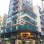 裕景中心 (Goodview Centre) 南區湖北街12號|- 搵地(OneDay)(3)