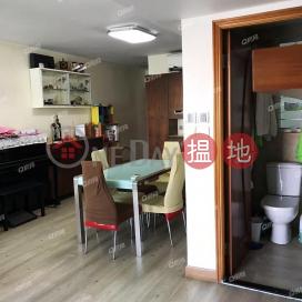 Block 8 Yat Wah Mansion Sites B Lei King Wan | 3 bedroom Low Floor Flat for Sale|Block 8 Yat Wah Mansion Sites B Lei King Wan(Block 8 Yat Wah Mansion Sites B Lei King Wan)Sales Listings (XGGD739101128)_0