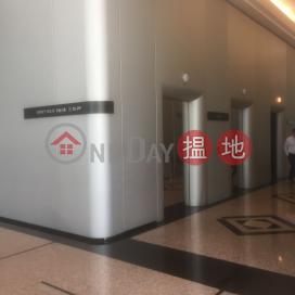 多盛大廈,鰂魚涌, 香港島