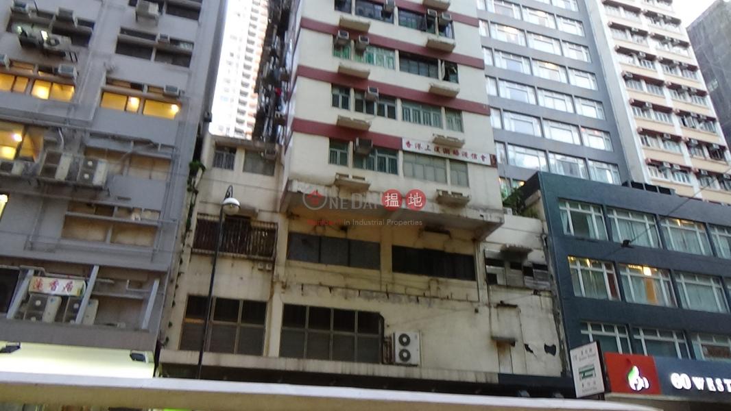 永勝大廈 (Winsing Building) 上環|搵地(OneDay)(2)