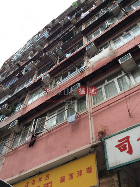 90 Pei Ho Street (90 Pei Ho Street) Sham Shui Po|搵地(OneDay)(2)