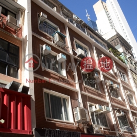 35-39A Gough Street,Soho, Hong Kong Island