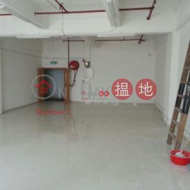 Wah Tat Ind. Bldg|Kwai Tsing DistrictWah Tat Industrial Centre(Wah Tat Industrial Centre)Rental Listings (annaq-04197)_0