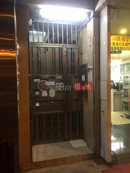 廣東道328號 (328 Canton Road) 佐敦 搵地(OneDay)(2)