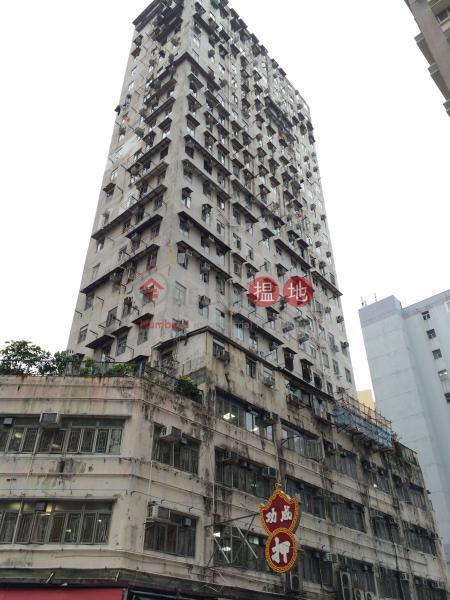 KAM WAH BUILDING (KAM WAH BUILDING) Kwai Chung 搵地(OneDay)(1)