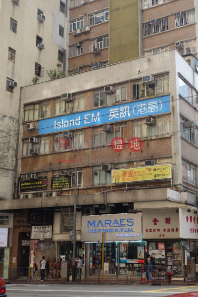 Yeung On Building (Yeung On Building) Sai Wan Ho|搵地(OneDay)(4)