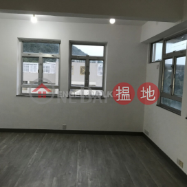 Studio Flat for Sale in Wong Chuk Hang|Southern DistrictGrandview Garden(Grandview Garden)Sales Listings (EVHK42856)_0