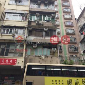 元州街141號,深水埗, 九龍