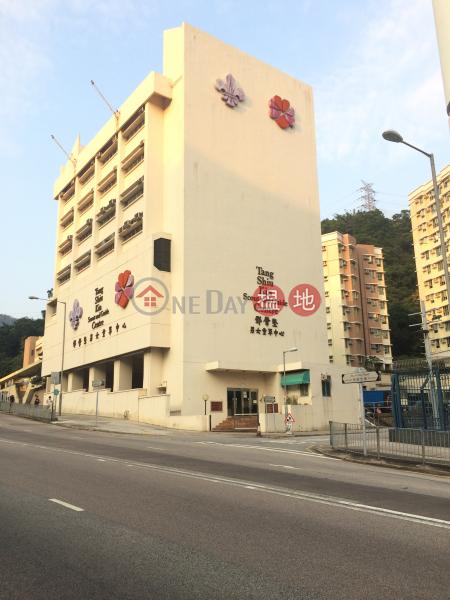 鄧肇堅男女童軍中心 (Tang Shiu Kin Scout and Guide Centre) 葵涌|搵地(OneDay)(1)