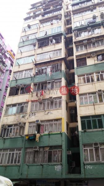 中星樓 (Chung Sing Building) 大角咀 搵地(OneDay)(3)