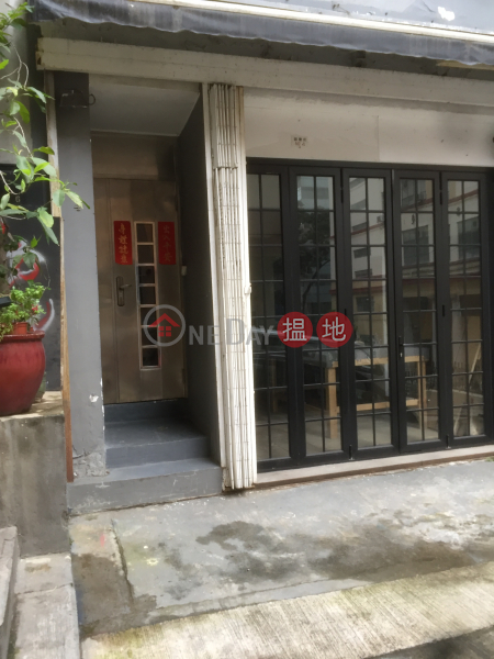 寶慶大廈 (Po Hing Mansion) 蘇豪區|搵地(OneDay)(5)