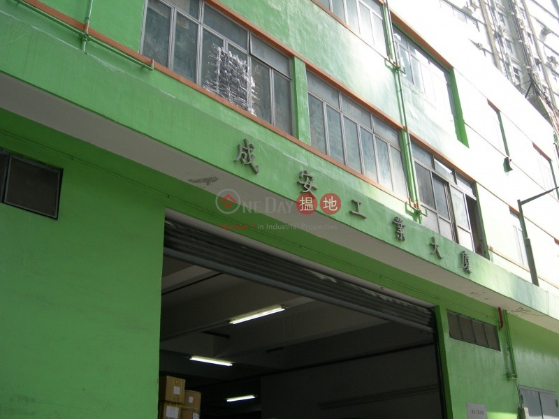 Shing On Industrial Building (Shing On Industrial Building) Tuen Mun|搵地(OneDay)(4)