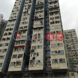 Tak Tai Building|德泰大廈