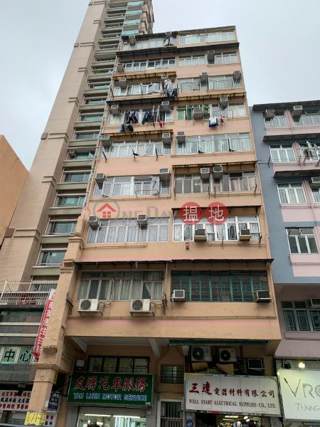 炮仗街18號 (18 Pau Chung Street) 土瓜灣|搵地(OneDay)(1)