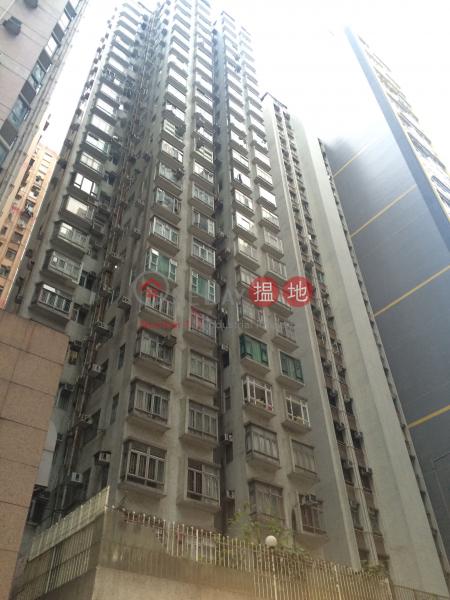 海興大廈 (Hoi Hing Building) 銅鑼灣|搵地(OneDay)(1)