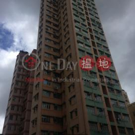Hung Fat House,Yuen Long, New Territories
