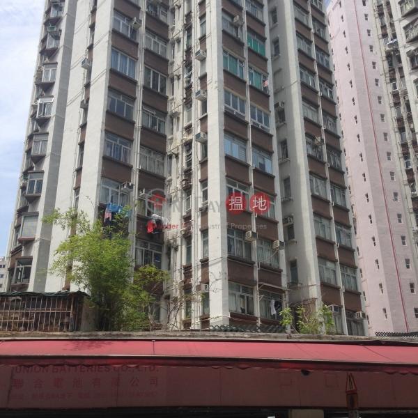 Block A Sun Sing Centre (Block A Sun Sing Centre) Sai Wan Ho|搵地(OneDay)(2)