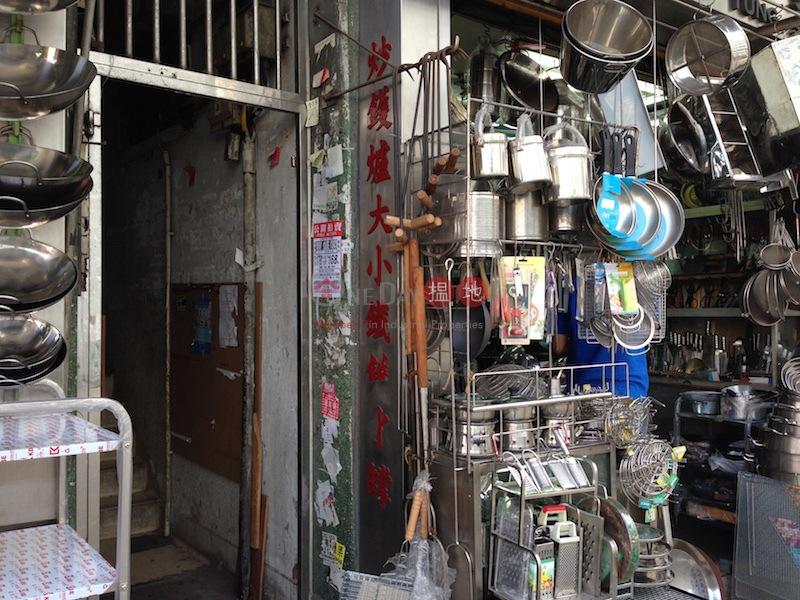 192-194 Reclamation Street (192-194 Reclamation Street) Yau Ma Tei|搵地(OneDay)(1)