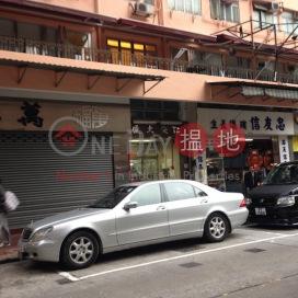 Yen Chun Mansion|仁俊大廈